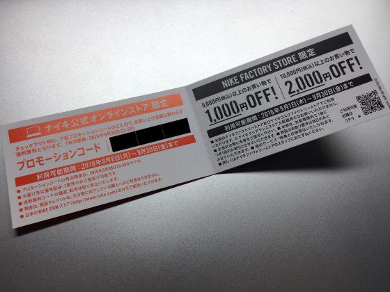 IMG_8206