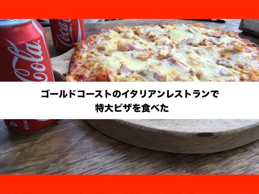 Mondo Pizza&Pasta